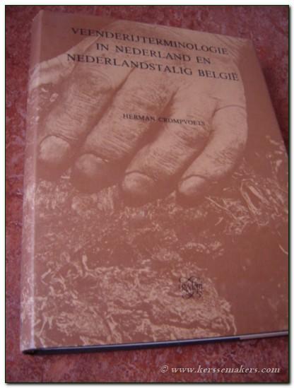 HAARSMA, F. - Kandelaar en korenmaat. Pastoraaltheologische studies over kerk en pastoraat.